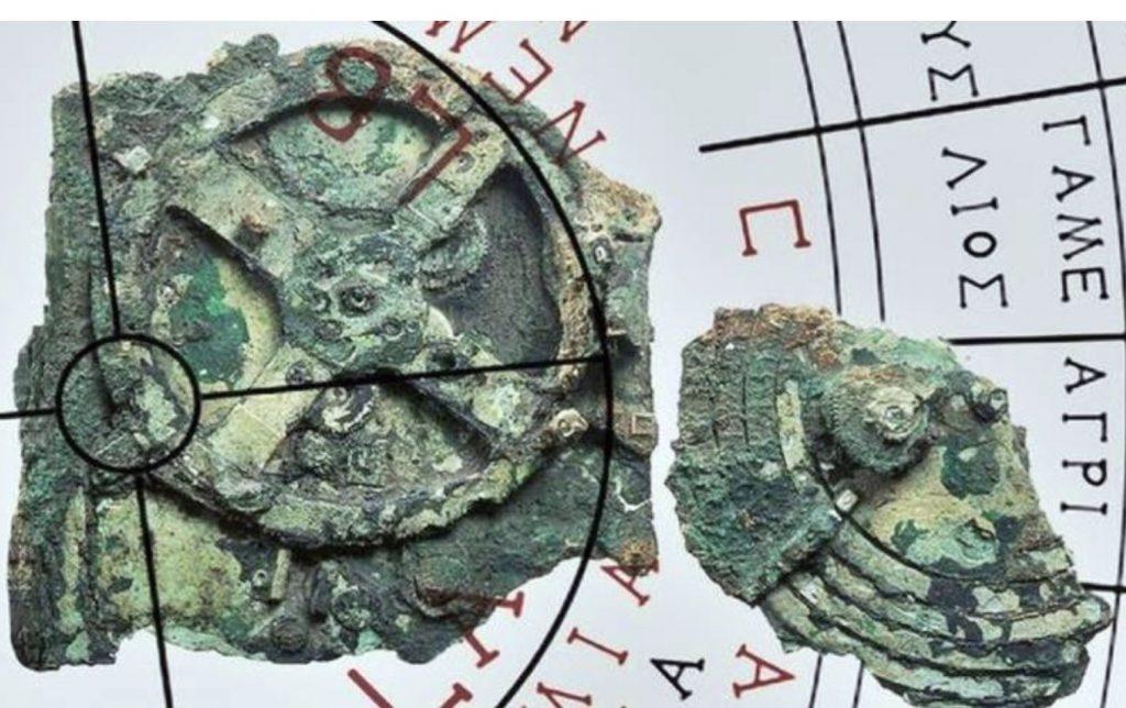 Bilinen En Eski Bilgisayar, 2000 Yıllık
