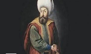 OSMAN GAZİ (1258-1326)