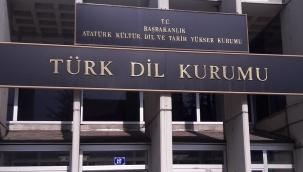 Türk Dil Kurumunun Tarihçesi (12 Temmuz 1932)