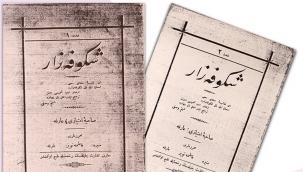 Bilinen ilk kadın dergisi Şükûfezâr online erişime açıldı