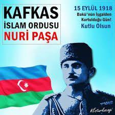 """""""Kafkas dağı yol ver bize, Biz Bakü'ye varacağız - Hazırlayan: Prof. Dr. Toğrul İsmayıl"""