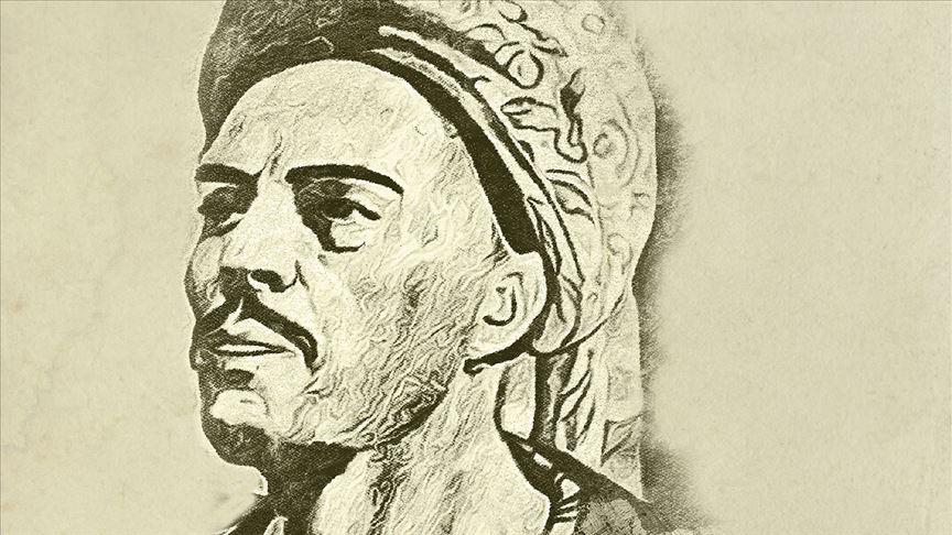 Muhammed - Yunus Emre