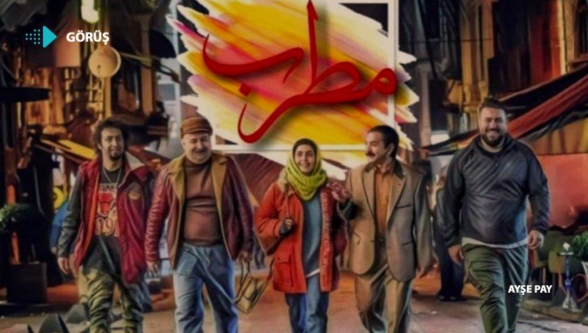 Ayşe Pay: Kiyai Sinemasında Öteki ya da Rakip Türk