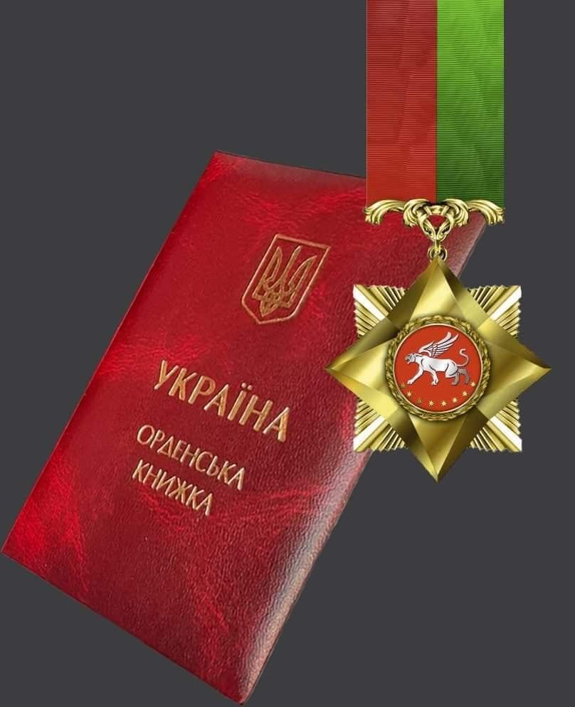 Ukrayna'da Karapapak Türklerine ödül verildi