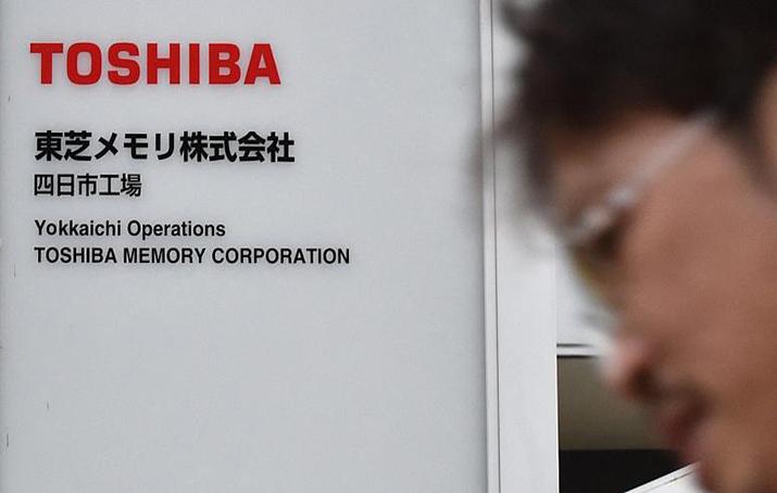 Japonya'daki dev firmalardan Çin'e Uygur tepkisi