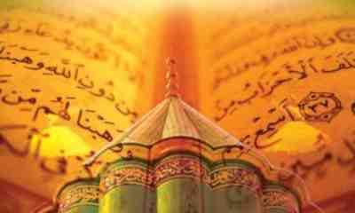Mesnevî Hikayeleri: AHMED'E DOĞRU 1