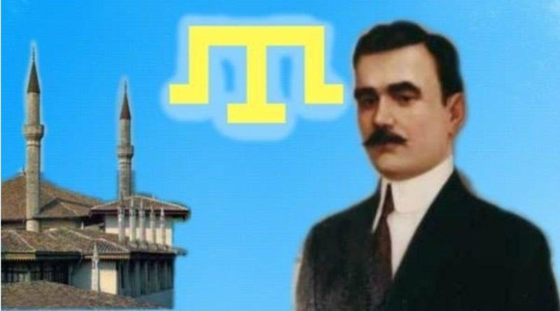 Numan Çelebi Cihan (1885 – 1918)