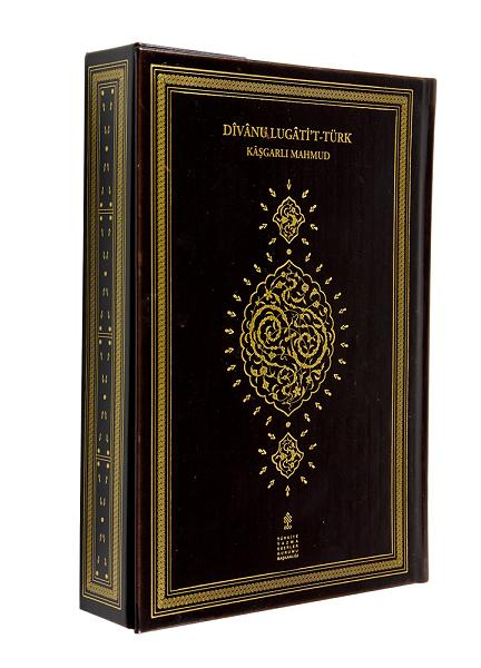 Dîvânü Lügâti't-Türk'teki Tang sözünün XIX. Yüzyıl Kokand şairlerindeki tezahürü