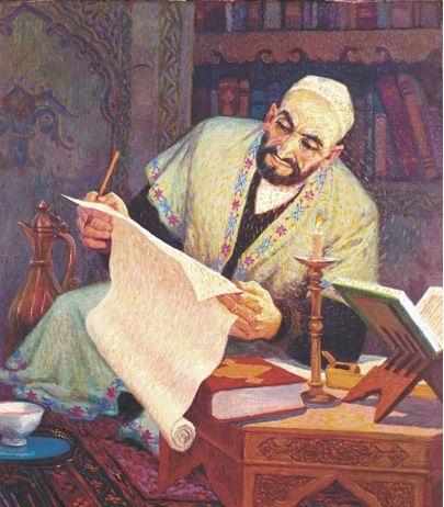 Sanat ve sanat terminolojisi açısından Dîvânü Lügati't-Türk üzerine bir değerlendirme