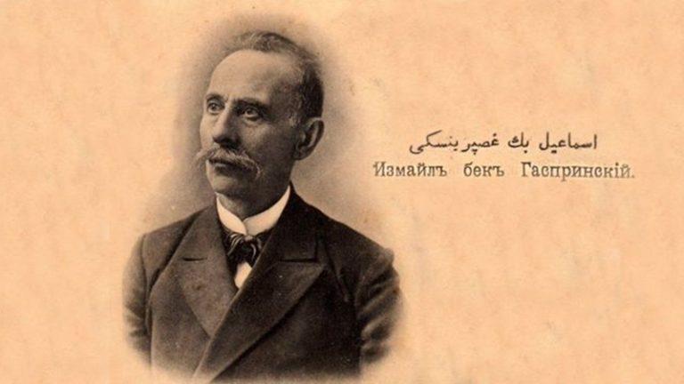 """Gazi Üniversitesi TÖMER'den """"Doğumunun 170. Yıl dönümünde İsmail Gaspıralı"""" konferansı"""