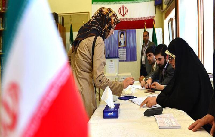 İran'da cumhurbaşkanı adayları belirlendi: Seçime sadece 7 aday girecek