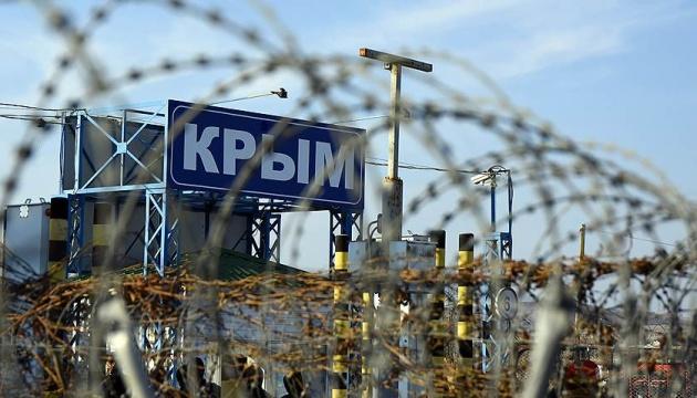 Rusya, işgal ettiği Kırım'a 260 savaş uçağı ve helikopteri yerleştirdi
