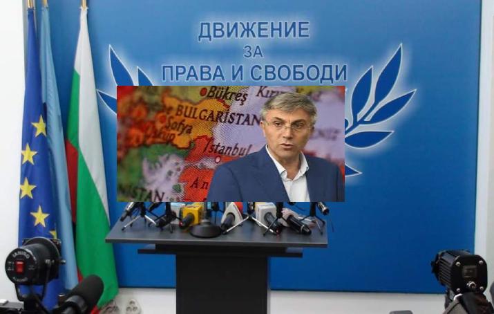 Bulgaristan'da yaşayan Türkler kendi cumhurbaşkanı adayını çıkarıyor
