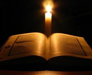 Kur'ân'a göre inanç, düşünce ve ifade özgürlüğü / Prof. Dr. İsmail Yakıt