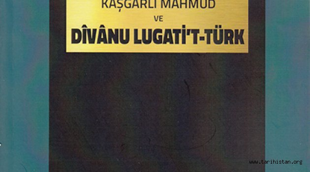 DÎVÂNU LÜGATİ'T-TÜRK ve ALİ EMÎRÎ EFENDİ'yi Prof. Dr. ABDULVAHAP KARA Anlattı