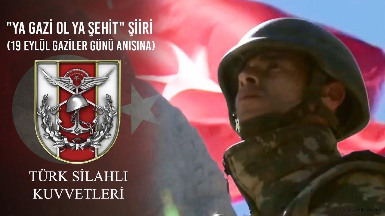 Ya Gazi Ol Ya Sehit - Mehmet Emin Yurdakul