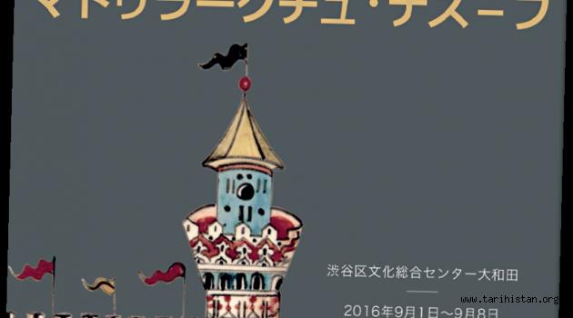Matrakçı Nasuh Japonya'da