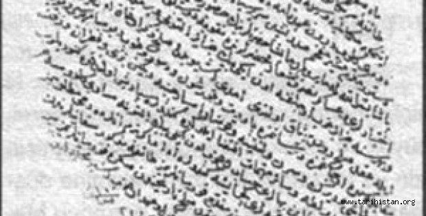 Osmanlı-ABD Antlaşması