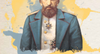 100. Yıl Dönümünde Sultan Abdülhamid
