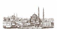 Aydın Karşısında Tarih – Fuad Köprülü