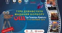 Türk Dünyası Kültür Başkenti Oş'ta Türk Filmleri Günleri Yapılacak