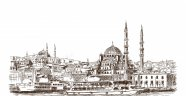 Türk Tarihi Kitap Tanıtımı – Necip Asım