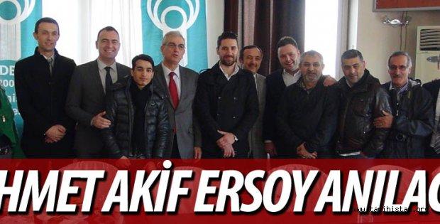 Türkiye Dil ve Edebiyatı Derneği (TDED) Manisa Şubesi