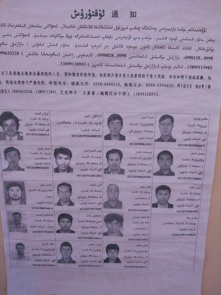 Çin, Türk vatandaşı Doç. Dr. Erkin Emet için yakalama emri çıkardı