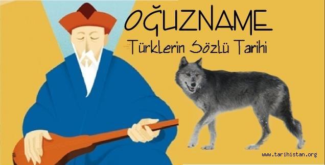Yine Oğuzname - Prof. Dr. Ahmet Bican ERCİLASUN