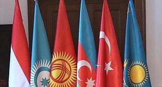 Türk Birleşik Devletleri Tanıtım Filmi